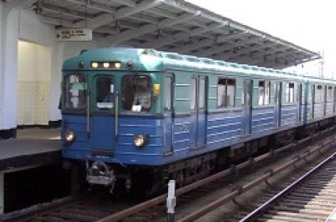 Maskvos metro – 75 metai