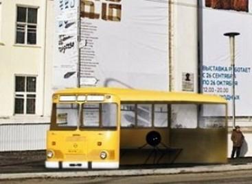Stotelė… autobuse