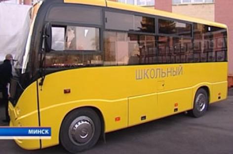 MAZ pristatė mokyklinį autobusą