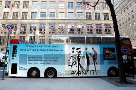Madingiausias Niujorko autobusas