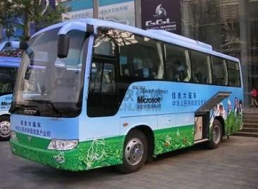 Biuras – autobuse