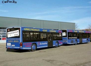"""""""Solaris-Hess"""" – autobusas su priekaba"""