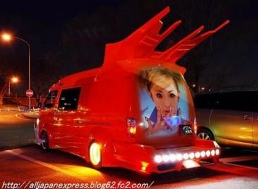 "Mikroautobusai – ""Bosozoku"" stiliumi"