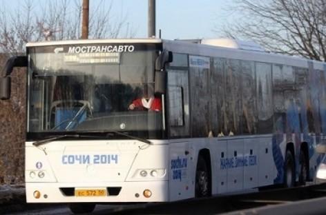 """Į Sočį atvyko pirmieji """"olimpiniai"""" autobusai"""
