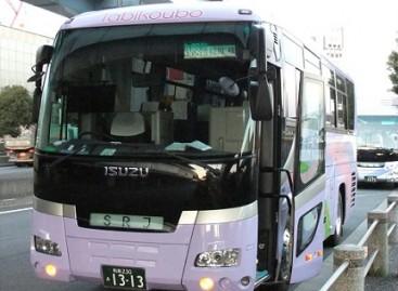 """""""Isuzu"""" pateikė rinkai atnaujintą autobuso modelį"""