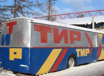 Tiras – troleibuse
