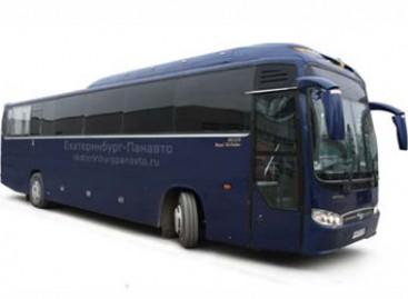 "Ingušetijoje – pirmasis ""Daewoo"" autobusas"