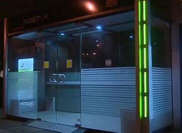 Maskvoje – pirmoji šildoma viešojo transporto stotelė