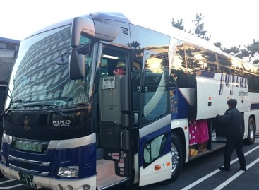 Japonijos viešasis transportas