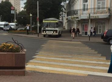 Autobusas – pėsčiasis