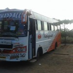 aut-indija21