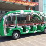 aut-kinijos1