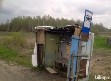 Viešojo transporto stotelės Rusijoje
