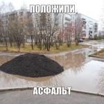 keliai-rusijoj1