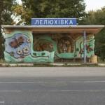 apie-soviet3