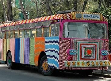 Megzti autobusai