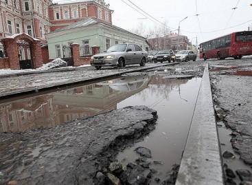 Rusijos kelių ypatumai
