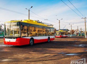 Atnaujinamas Odesos troleibusų parkas