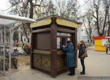 Gomelyje bus sumontuoti važiavimo bilietų pardavimo kioskai su saulės baterijomis
