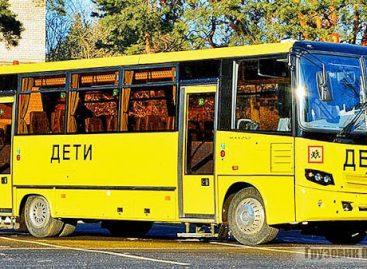 MAZ pristato naują mokyklinį autobusą