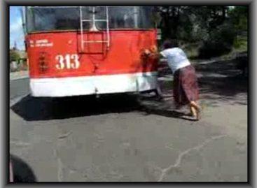 Rusijos viešasis transportas