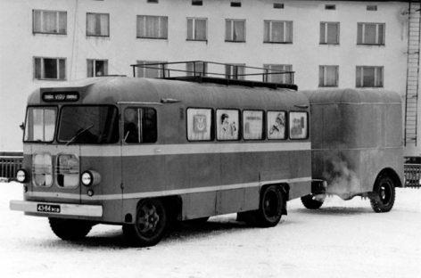 ТА-9Т – specialūs autobusai buitiniam aptarnavimui