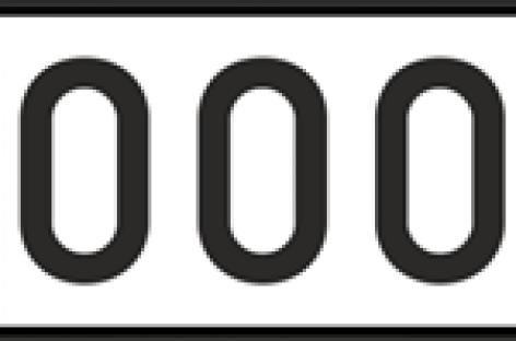 Perpus pinga eilės tvarka išduodami automobilių numerio ženklai