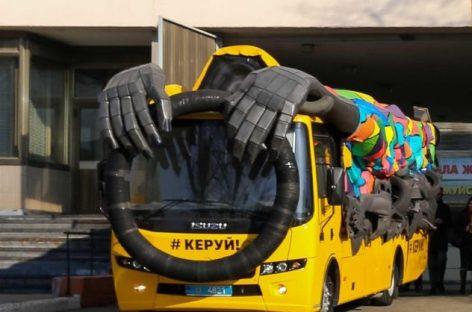 Ukrainos keliuose pasirodė autobusas vaiduoklis