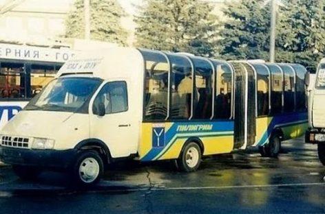 "Kaip ""GAZel"" vos netapo sudvejintu autobusu?"
