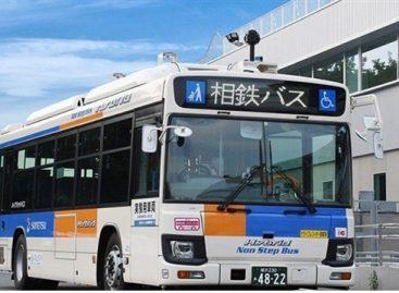 Japonijoje – maršrutinis autobusas be vairuotojo