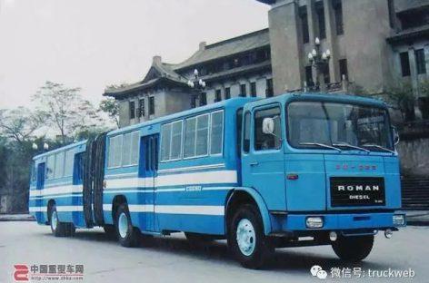 Kaip rumuniškas sunkvežimis tapo autobusu Kinijoje?