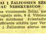 1940m09m8 (1)