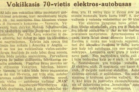 """1932-aisiais MAN pristatytas troleibusas lietuvių spaudoje pavadintas """"elektriniu autobusu"""""""