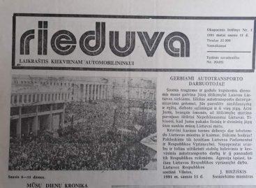 1991-ųjų sausio 15-ąją – susisiekimo ministro padėka darbuotojams