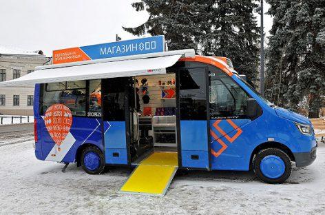 Parduotuvė – žemagrindžiame mikroautobuse