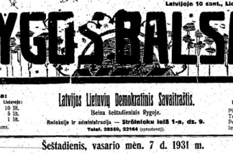 1931-aisiais šveicarai siūlė sutvarkyti Vilniaus gatves, kuriomis važinės autobusai