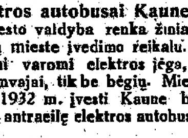 Apie elektrinius autobusus Kaune kalbėta jau prieš 90 metų
