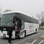 aut-japo1