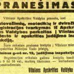 1940m10men02-1