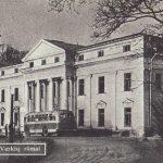 1954-5