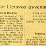 1928-1