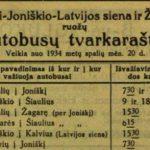 1934-4